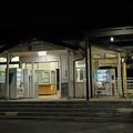 Photos: 石巻線前谷地駅
