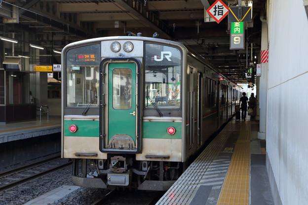 快速仙台シティラビット4号