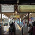 Photos: 福島交通飯坂線の乗り場はどこ!?