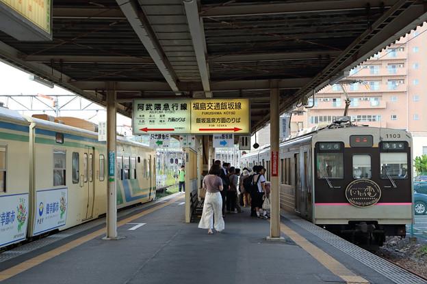 福島交通で飯坂温泉へ