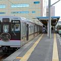 Photos: 飯坂電車1000系@福島駅