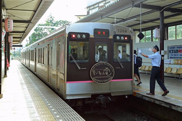 飯坂電車1000系@飯坂温泉駅