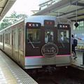Photos: 飯坂電車1000系@飯坂温泉駅
