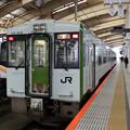 Photos: 快速べにばな@新潟駅