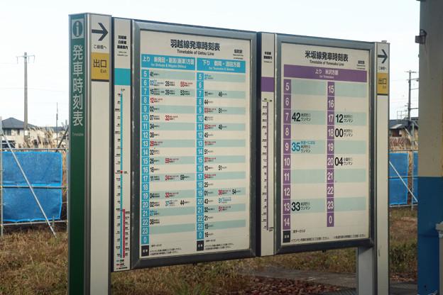 坂町駅の時刻表