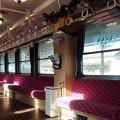 Photos: 山形鉄道YR-880の車内
