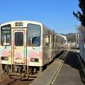 Photos: 荒砥駅に到着