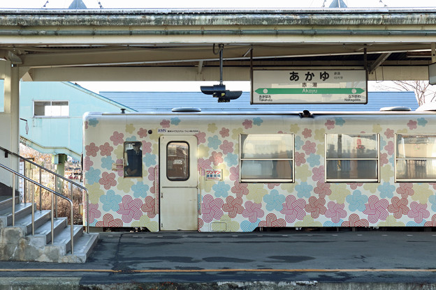 再び赤湯駅