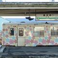 Photos: 再び赤湯駅
