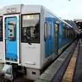 Photos: キハ101@左沢駅