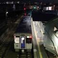 Photos: 北山形駅でキハ101を見送る