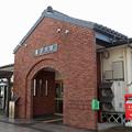 Photos: 喜多方駅