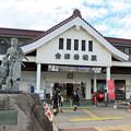 Photos: 会津若松駅