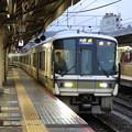 Photos: 221系@京都駅