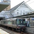Photos: 223系@播州赤穂駅