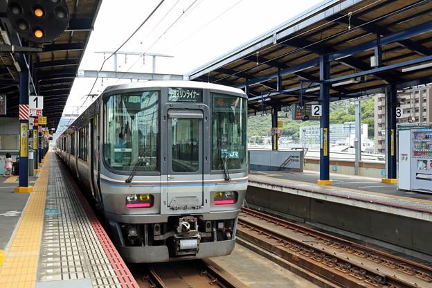マリンライナー223系@坂出駅