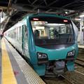 Photos: リゾートしらかみ4号@秋田駅