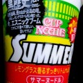 Photos: summer-a