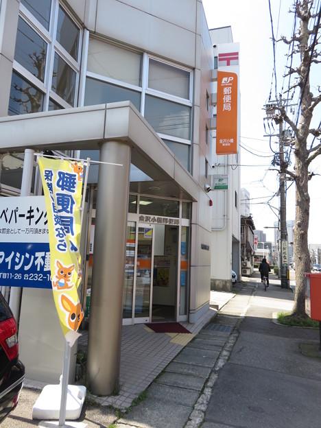 金沢小橋局