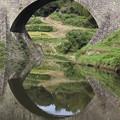 通潤橋と彼岸花3