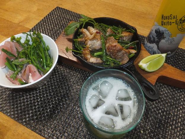 芥子菜と生ハムのサラダ