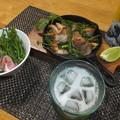 写真: 芥子菜と生ハムのサラダ