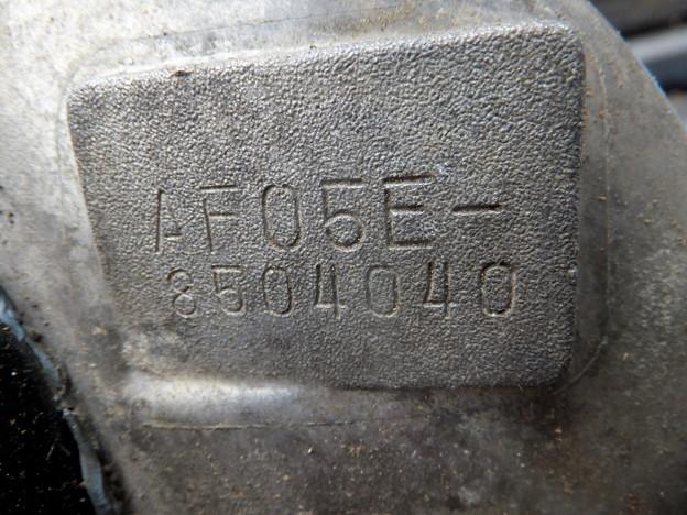 旧エンジン