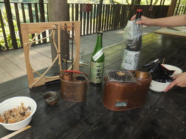 豊島酒造 十衛門