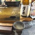Photos: 秋模様の燗どうこ