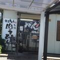 写真: 所沢柿屋うどん