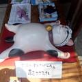 写真: 猫グッズの店が何軒かあり