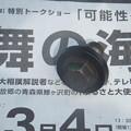 写真: 整備俳句