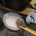 Photos: 味付けは岩塩