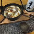 Photos: 今夜は鴨豆腐