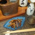 写真: ゴボウとキジバトの甘辛煮
