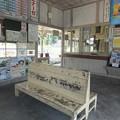 秩父鉄道の駅舎
