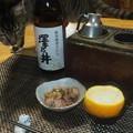 Photos: コゾとゆず杯