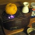 柚子釜調理開始