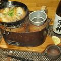 牡蠣の味噌焼き