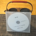 Photos: DVDのサイズです
