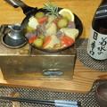 Photos: ジャガイモと牛タン