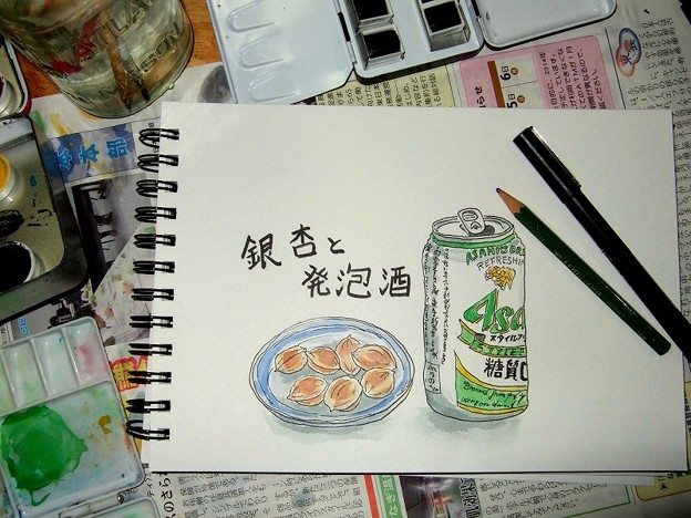 ★★水彩画07