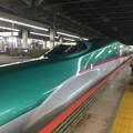 新幹線で30分