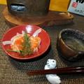 Photos: 紅鮭の麹漬け