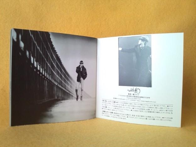 Photos: DSC_0139