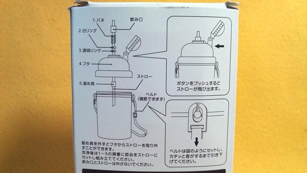 非売品 かがやき 新幹線 JR 東日本 グッズ
