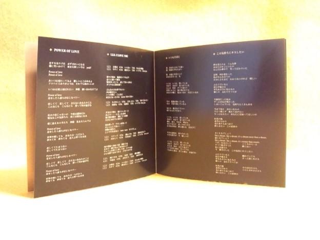AK 柿原 朱美 CD Peace Of Heaven