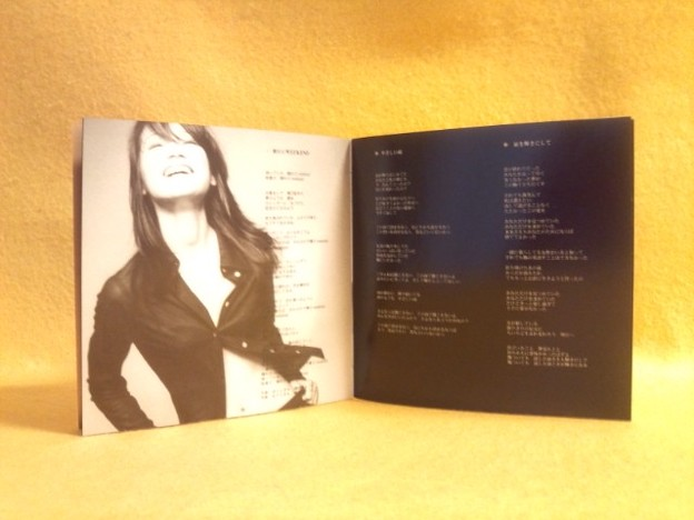 Akemi Kakihara CD Peace Of Heaven