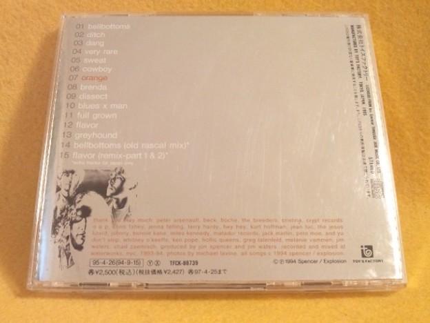 オレンジ ザ・ジョン・スペンサー・ブルース・エクスプロージョン オレンジ CD アルバム