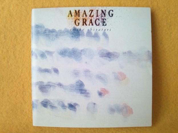 アメージング・グレイス   白鳥英美子 CD